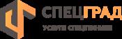 Аренда спецтехники в Новосибирске и НСО. Услуги строительной техники.